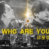 WHO ARE YOU橙光破解版bts
